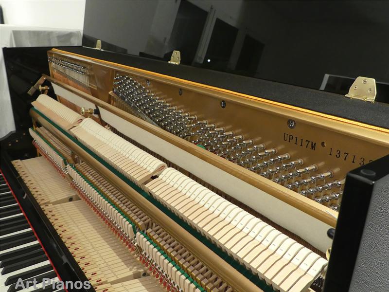 art pianos cole ou particulier votre piano neuf sur commande. Black Bedroom Furniture Sets. Home Design Ideas
